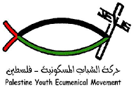 Palestine Youth Ecumenical Movement
